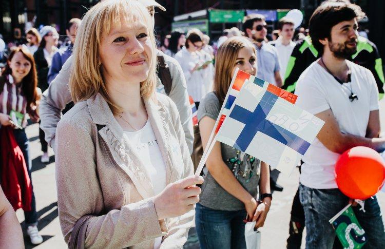 Фестиваль «Счастье по-фински»