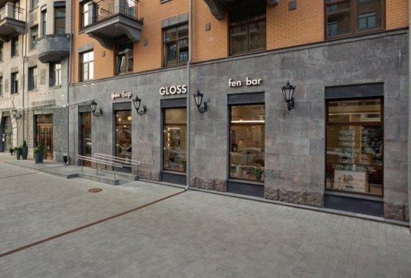 Gloss Fen Bar - Фото №3