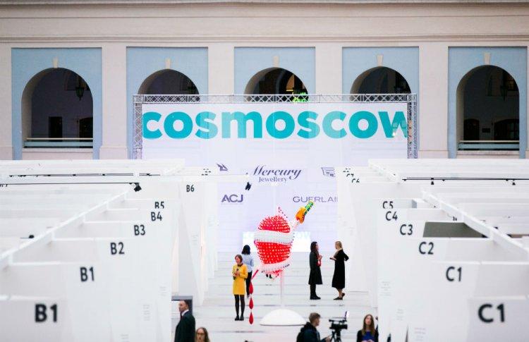 Работы Дали и Шагала впервые представят на COSMOSCOW