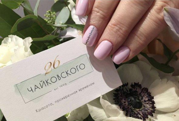 Пространство красоты «Чайковского 26» - Фото №4