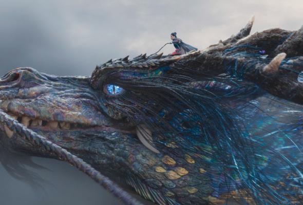 Тайна печати дракона - Фото №0