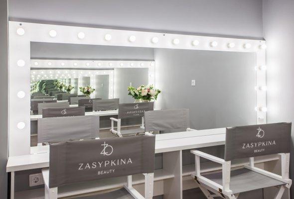 Zasypkina Beauty - Фото №2
