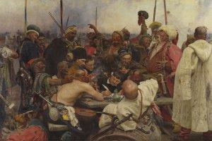 Выставка И. Е. Репина. К 175-летию со дня рождения