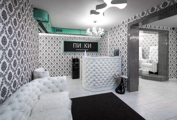 Студия ПИLКИ на Белы Куна - Фото №1
