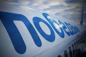 «Победа» поднимает цены на перелеты из-за границы