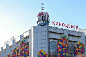 15 фактов о кинотеатре «Соловей», которые вы могли не знать