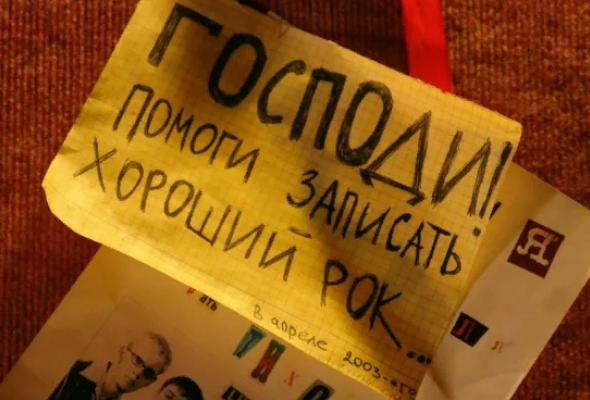 Анатолий Крупнов. Он был - Фото №1
