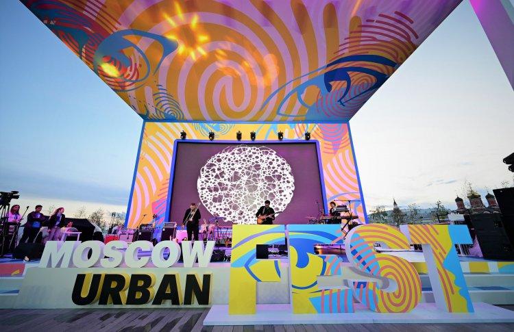 Открыта регистрация на Moscow Urban Fest