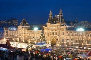 ГУМ-каток откроется на Красной площади 30 ноября