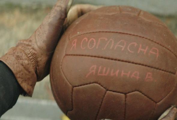 Лев Яшин. Вратарь моей мечты - Фото №5