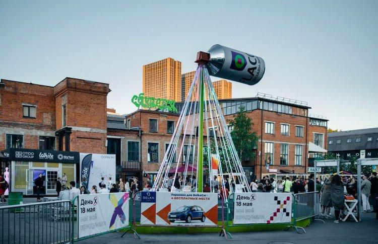 «Флакон» проведет фестиваль психпросвещения
