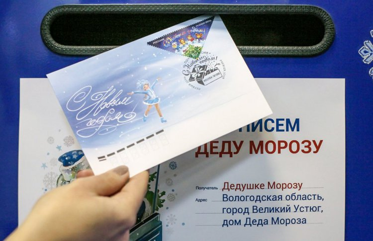 Почта России начала принимать письма к Деду Морозу