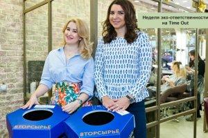 Как работает первая эко-ответственная сеть салонов красоты в Москве