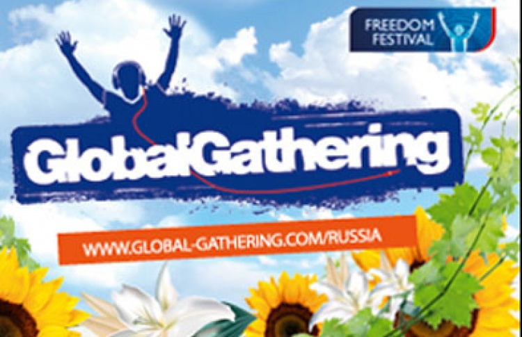 Winston GLOBAL GATHERING Freedom Festival 2008