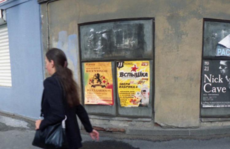 """Наталья Захарова, Игорь Лебедев """"Городская топология. Шкапина"""""""