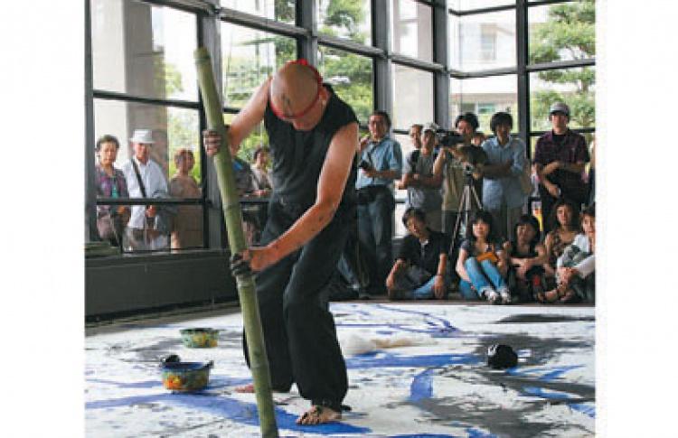 Фестиваль экспериментального искусства.
