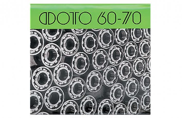 Фото 60-70