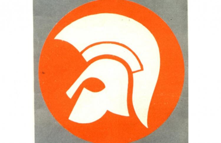 Trojan Sound System (root reggae), The Uniquetunes DJs (rock, funk, dance)