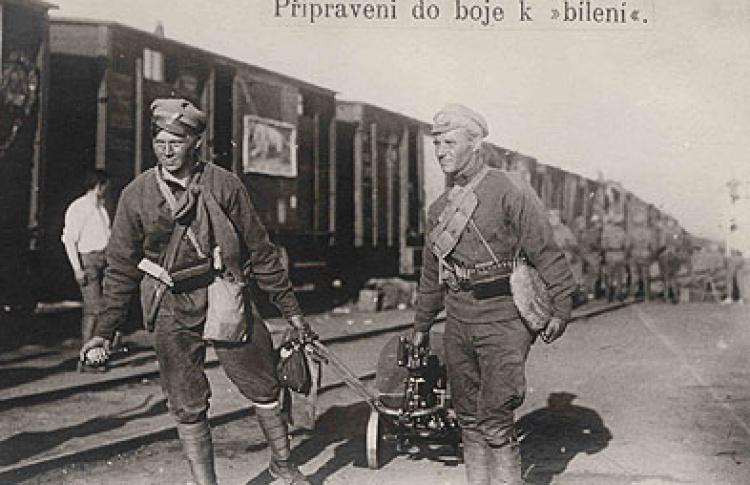 Чехословацкий корпус в России. 1914-1920 гг.