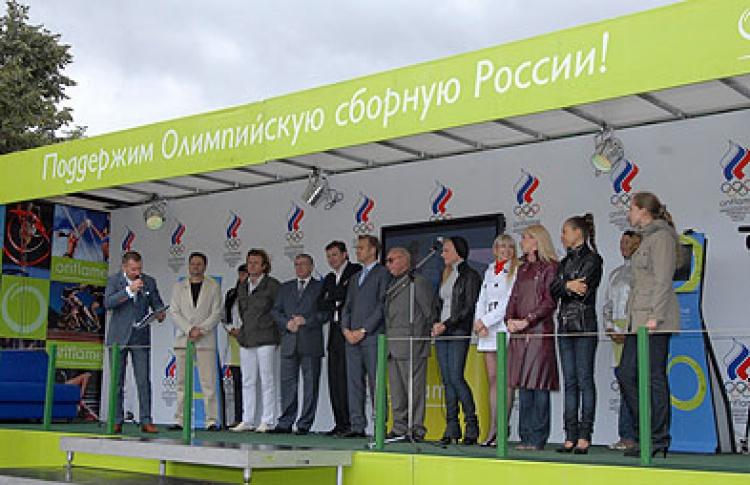 Поддержи Олимпийскую сборную России!