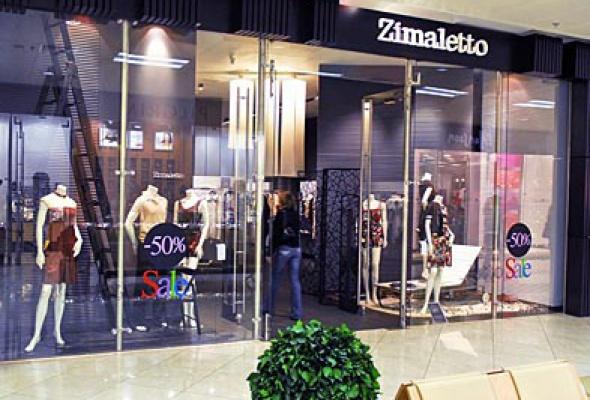 Zimaletto - Фото №0