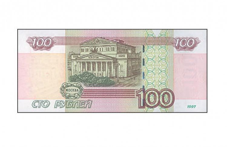 100 вещей за100 рублей