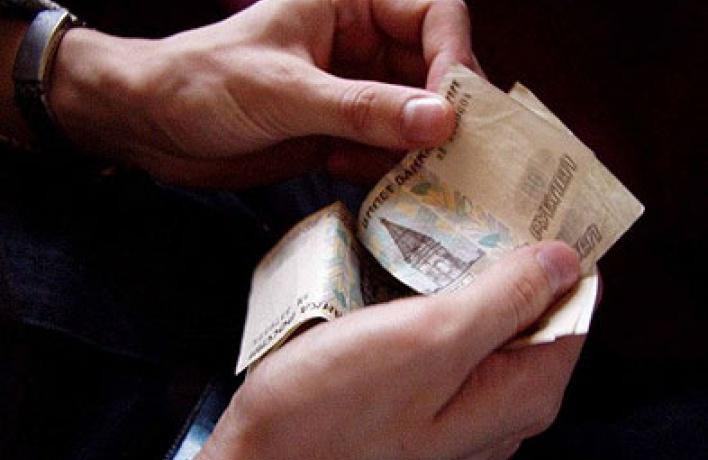 Экспертиза: как посчитать свои деньги
