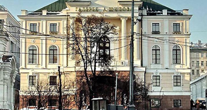 Галерея Александра Шилова