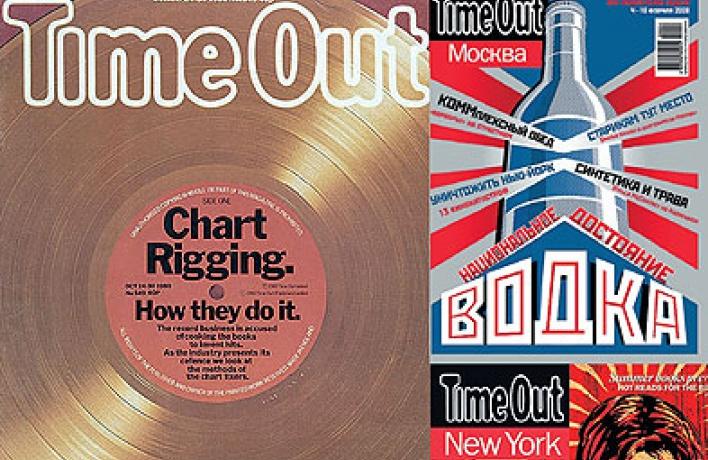 Time Out: 40лет— 26городов