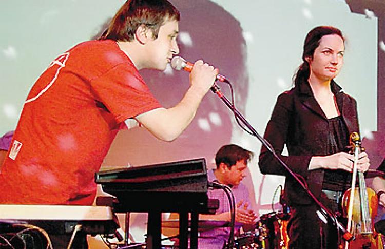 Ambidextrous Band