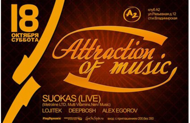 Attraction of Music. Suokas (live), DJs Lojitek, Alex Egorov, Matras Deepbosh