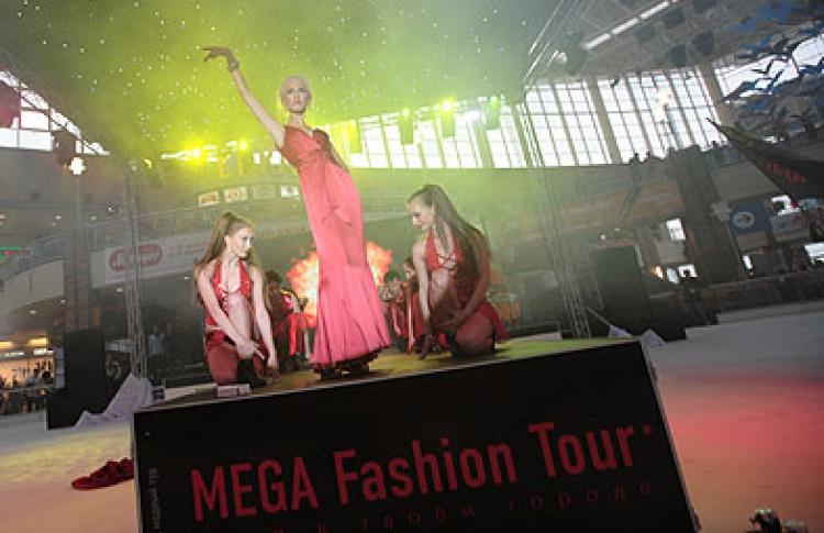 MEGA Fashion Tour-2008: осенне-зимние коллекции