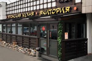 Якитория на Русаковской