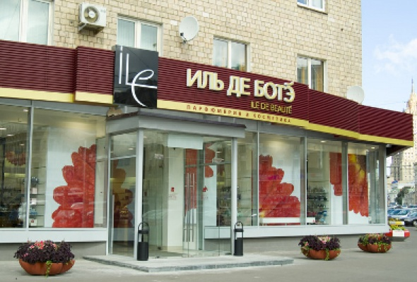 Ile de Beaute / Иль де Ботэ на Смоленском бульваре - Фото №0