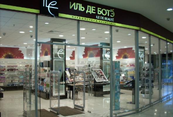Ile de Beaute / Иль де Ботэ на Островитянова - Фото №0