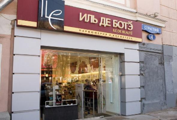 Ile de Beaute / Иль де Ботэ на Страстном бульваре - Фото №0