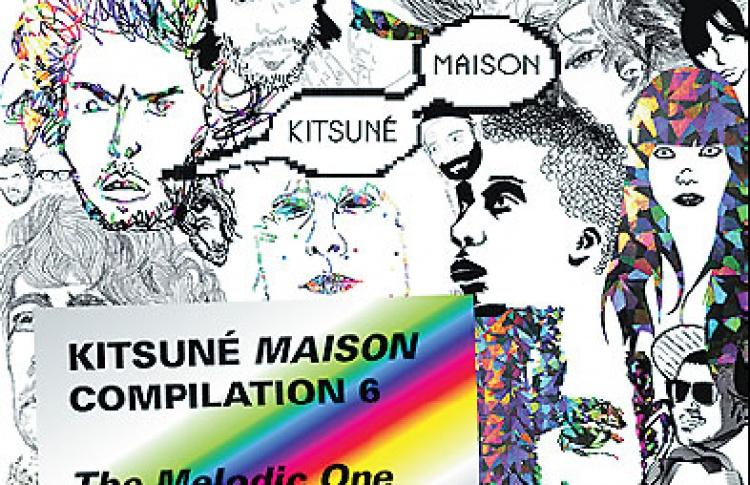 Kitsune Maison Party: DJs Gildas Loaec, Masaya Kuroki (все - Франция)