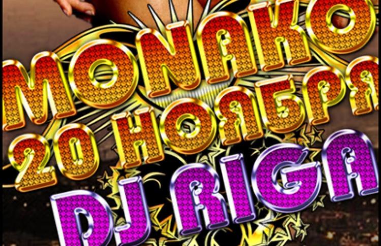 Monako. DJs Kosinus, Renat, Cousto, special guest : DJ Riga (house), DJs Pill One, Tony LiL, Street Glow (r'n'b), Black Go-Go, Erotic dance show