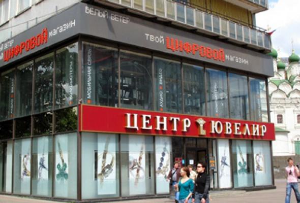 Белый Ветер ЦИФРОВОЙ на Новом Арбате - Фото №0