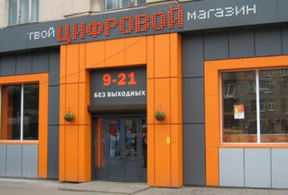 Белый Ветер ЦИФРОВОЙ на улице Маршала Бирюзова - Фото №0