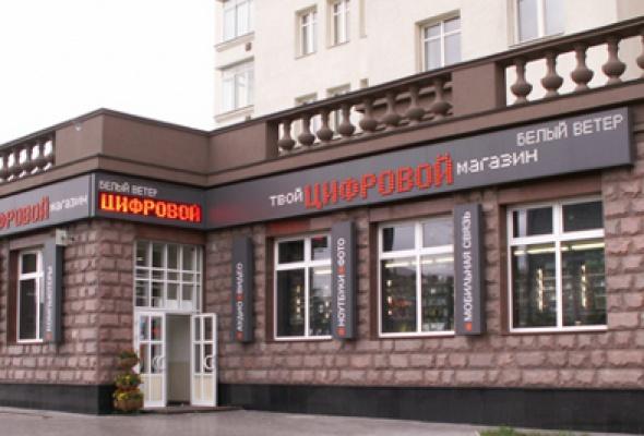 Белый Ветер ЦИФРОВОЙ на Преображенской площади - Фото №0