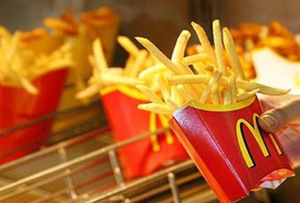 Макдоналдс на Лескова - Фото №0