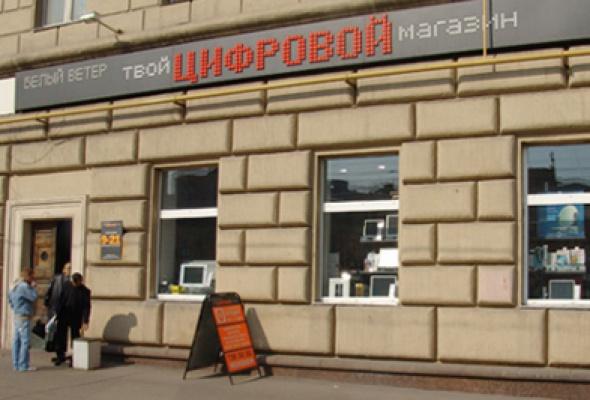 Белый Ветер ЦИФРОВОЙ на Смоленской площади - Фото №0