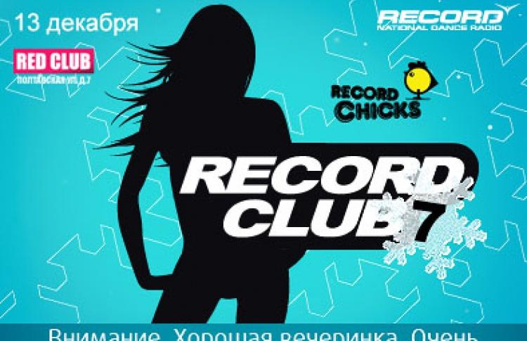 Record Club 7. DJs Matisse, Slutkey, Magnit