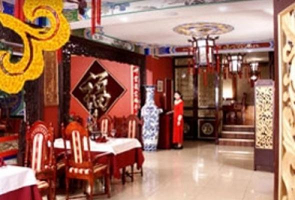 Древний Китай - Фото №0