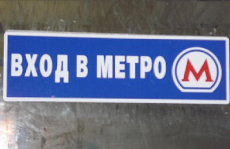 Сдай экзамен намосквича-3