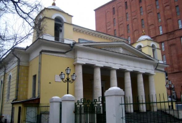 Храм святого Людовика (католический) - Фото №0