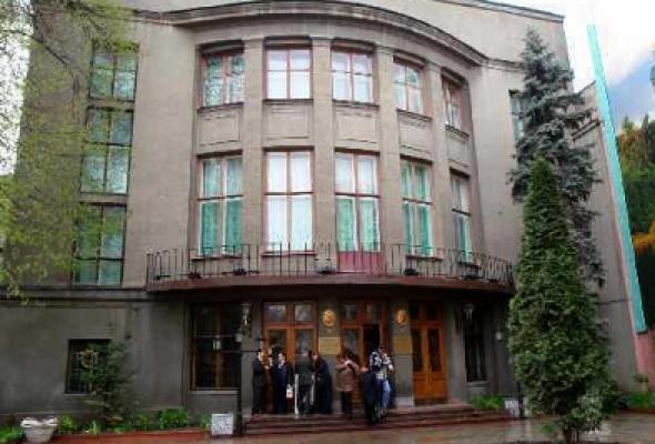 Центральный дом ученых РАН - Фото №0