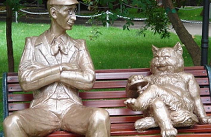 Сдай экзамен намосквича-4: Московская чертовщина