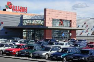Ашан в Алтуфьево